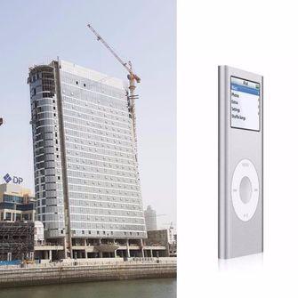 Torenflat geïnspireerd op iPod