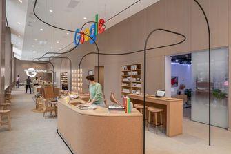 Google Store Apple Store kloon