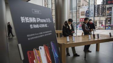 Apple iPhone China 16x9