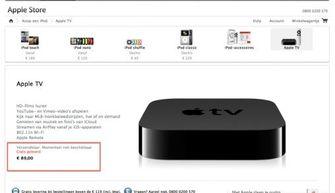Prijs Apple TV