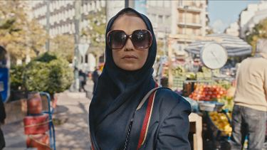 Tehran Apple TV