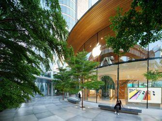 Apple Store Thailand