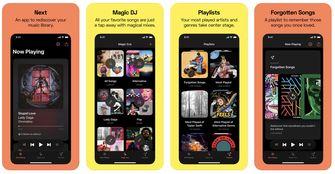Next Apple Music