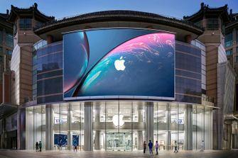 Apple Wangfujing Beijing China 001