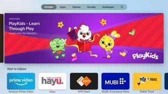 tvOS 13 app store